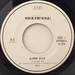 MYX:SUPER STAR(I WANNA BE)(LABEL SIDE-A)