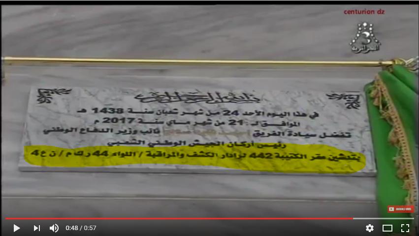 الجزائر : صلاحيات نائب وزير الدفاع الوطني - صفحة 14 34669630791_5a4ea02363_o