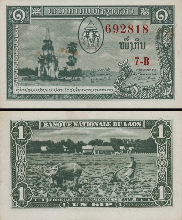 1 Kip Laos 1957, P1b