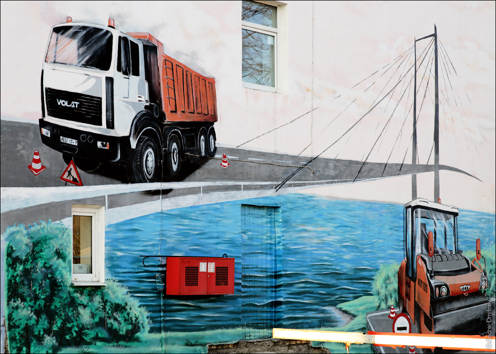 Граффити в микрорайоне Восток