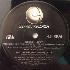 DEBBIE HURRY:FEEL THE SPIN(LABEL SIDE-B)