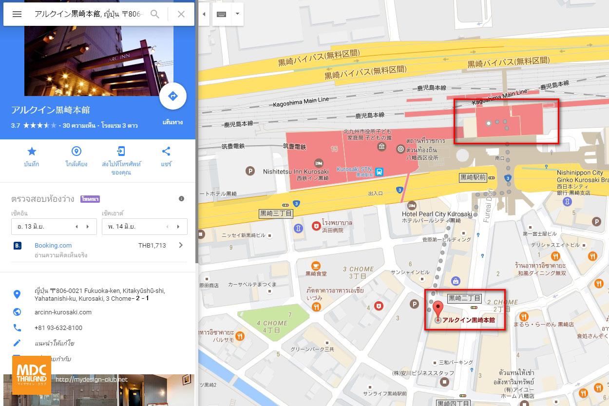 MDC-Japan2017-0064