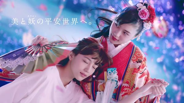 Haruna Kawaguchi「Onmyoji」TVCM is very cute!!