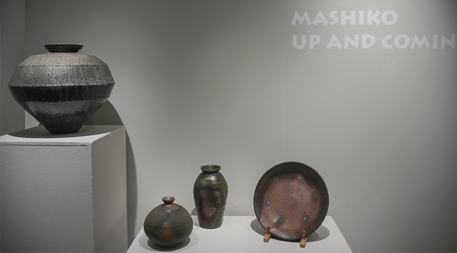Mashiko Up and Coming Exhibition at Goldmark Gallery, Uppingham, UK
