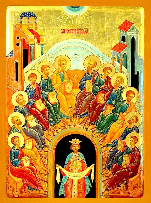 Сошествие Святого Духа на апостолов. Пятидесятница.