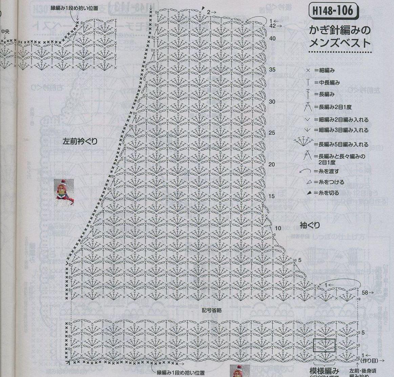 0346_Aiamu Olive vol.342 2008-09 (9)