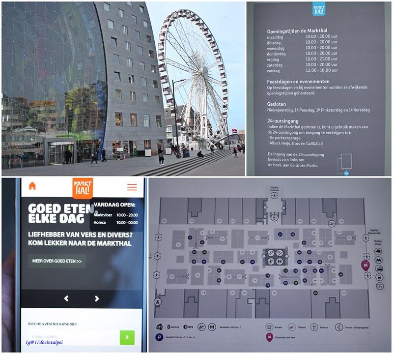Travel-Rotterdam-Markthal-拱廊市場-17docintaipei (6)