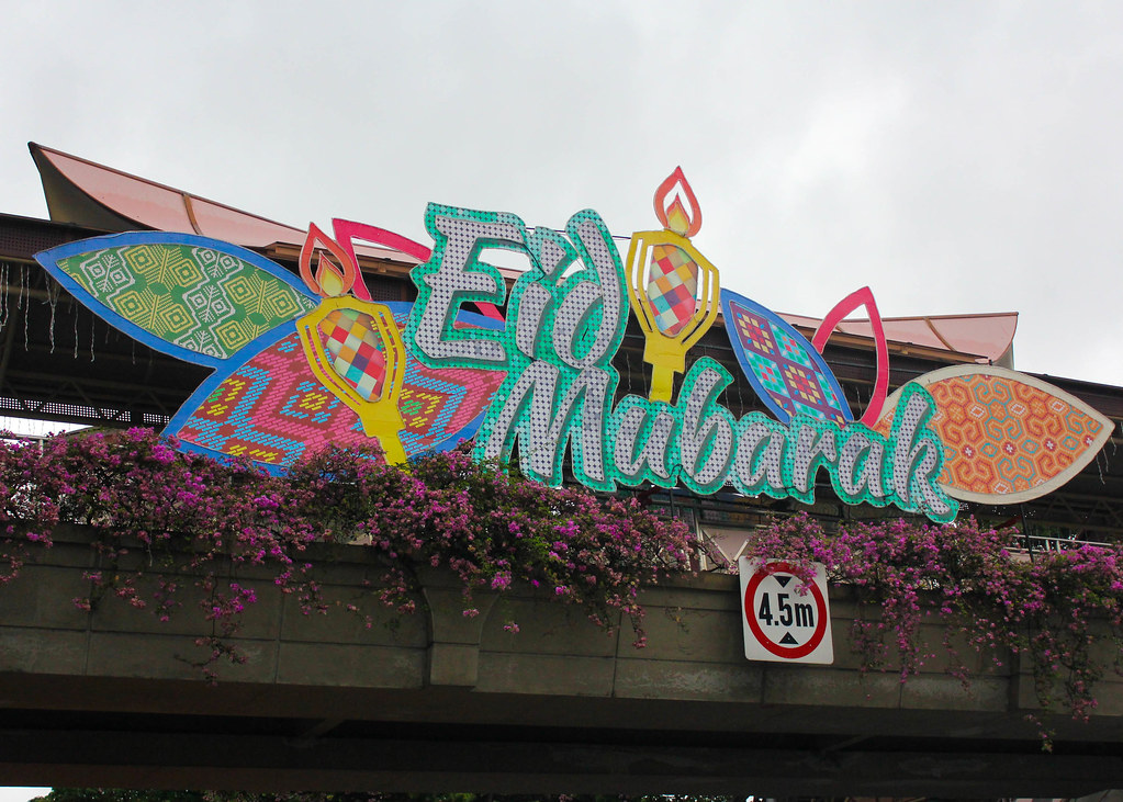 2017年斋月吉兰集市