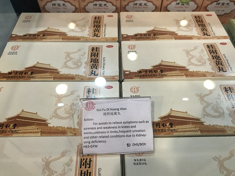 Tong Ren Tang Dubai