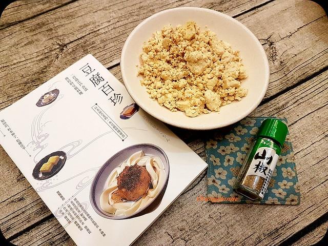 170608 豆腐百珍-01