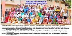 Yoga Shiksha Shivir and Certificate Course  Kanyakumari