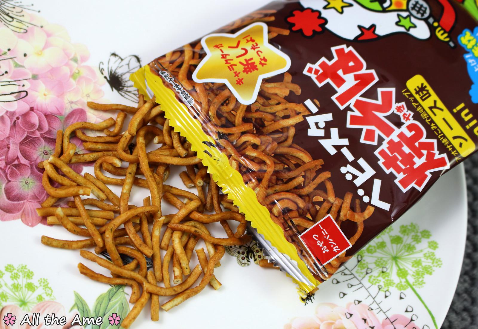 Babystar Yaki Soba Noodles