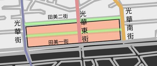光華糖廠宿舍