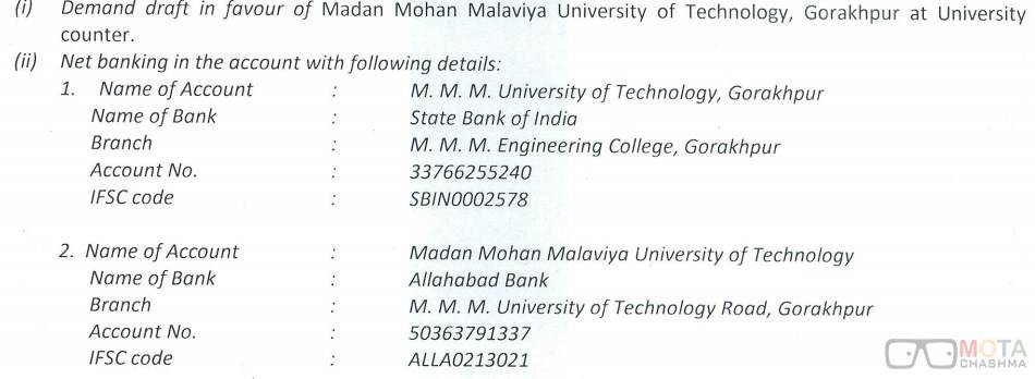 MMMUT Bank Account Details for payment of Fee