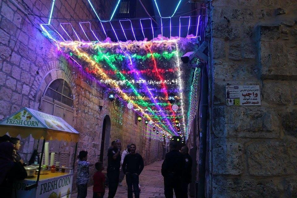 رمضان القدس