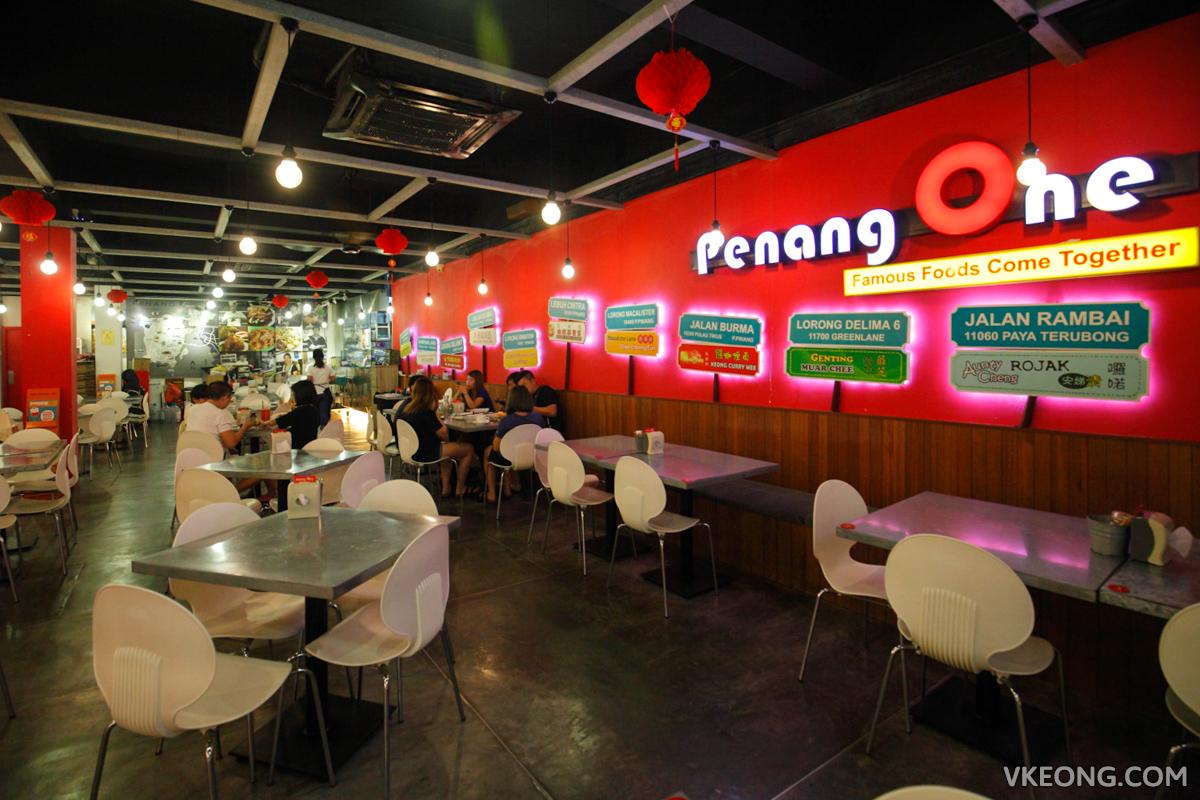 Penang One Restaurant Puchong