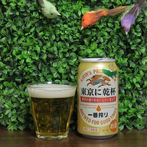 ビール:一番搾り 東京に乾杯