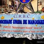 MOC. UNIDA DE MANGUARIBA - 2017