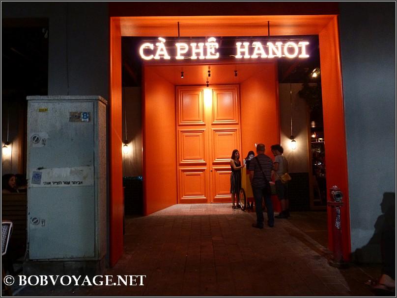 הכניסה ל- ק-פה האנוי – Ca Phe Hanoi