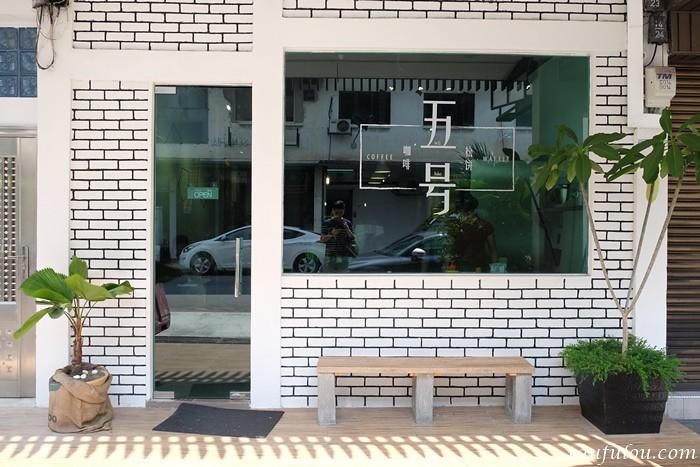 Cafe 5 (2)