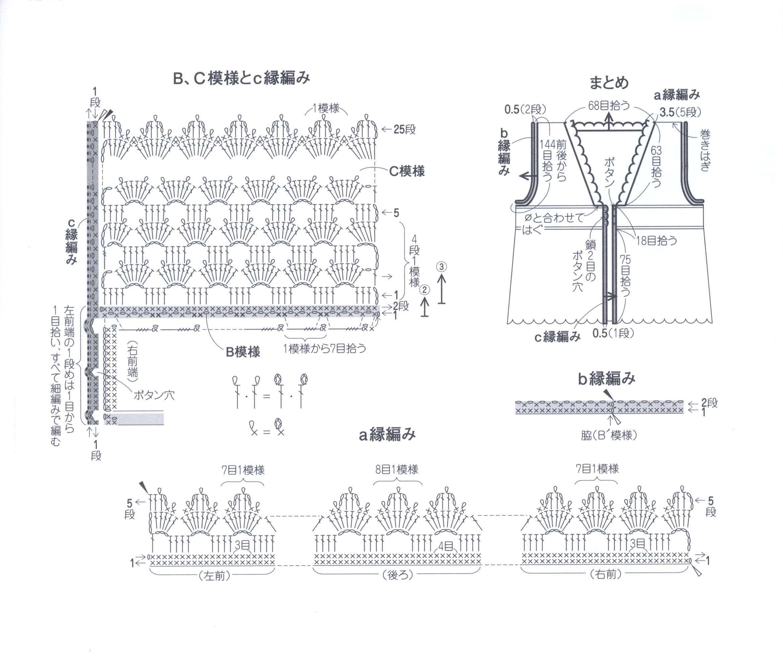0315_Luxury Style Knit 2015 (25)