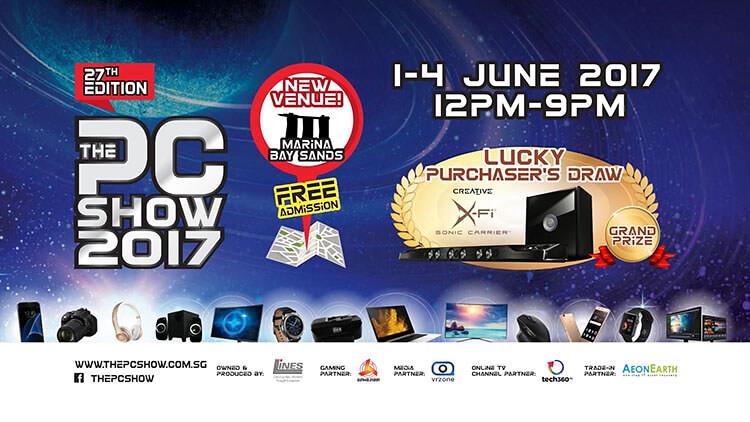 PC Show 2017