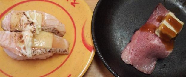 ロッシーニ寿司