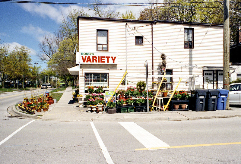 Bong's Variety Store _