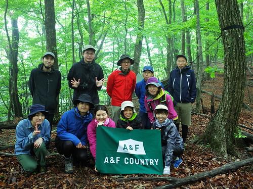 A&Fカントリー関東野外イベント「奥多摩ハイキングとハンモック体験」