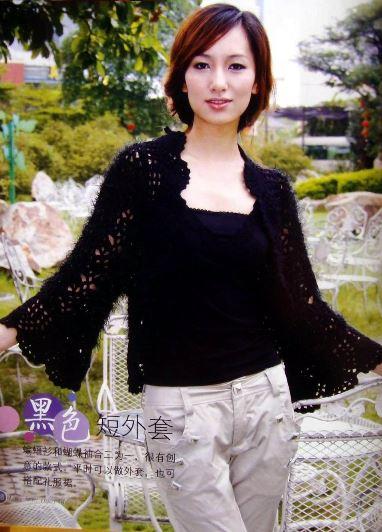 Bian Zhi Wu Yu (52)