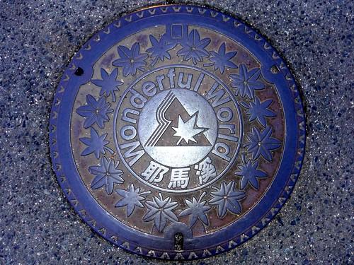 Yabakei Oita, manhole cover (大分県耶馬渓町のマンホール)