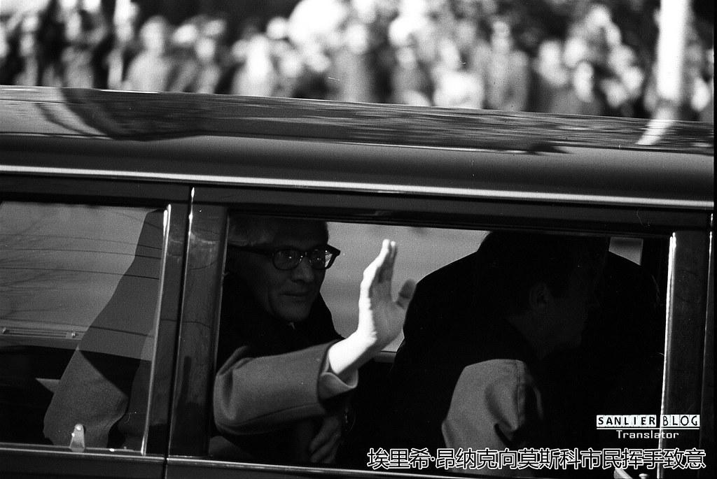 1975年埃里希·昂纳克访苏15