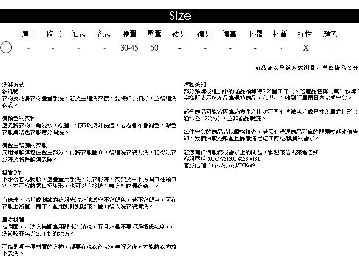 空白產品頁用圖