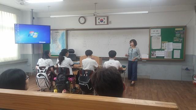 화북중학교 수업공개