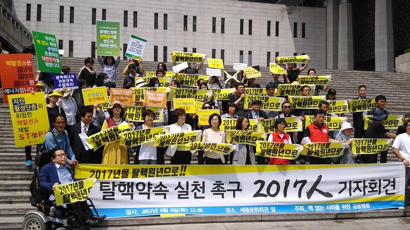 20170608_기자회견_2017 탈핵선언