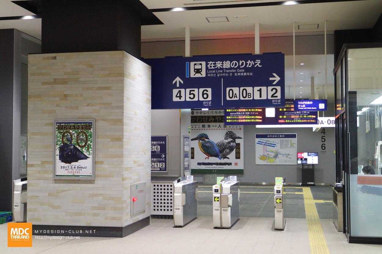 MDC-Japan2017-0410