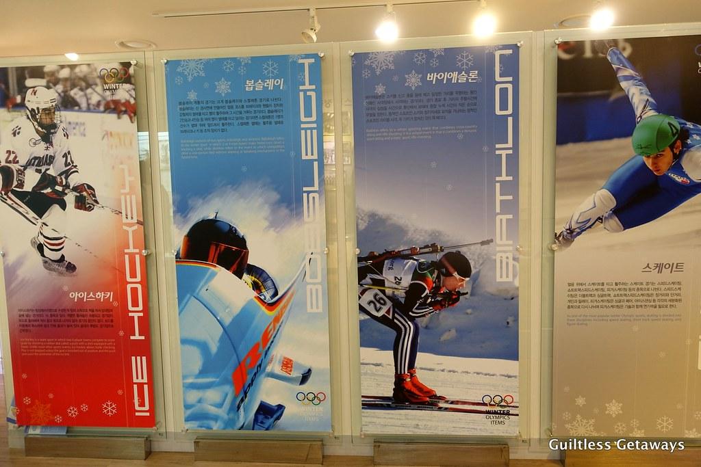 ski-museum-pyeongchang-korea.jpg