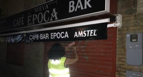 Precintado-Bar-Ramón-Cajal