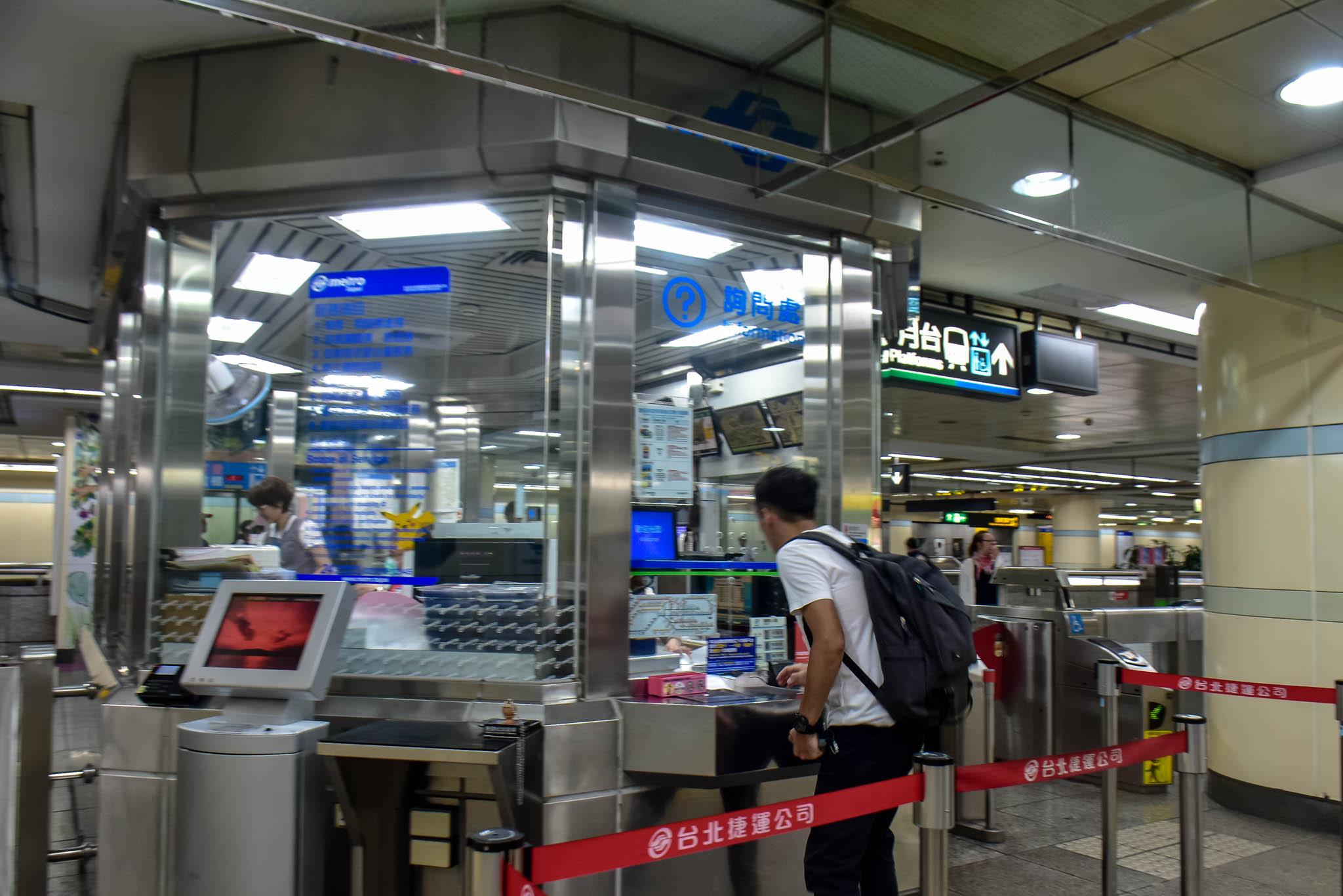 Taipei MTR
