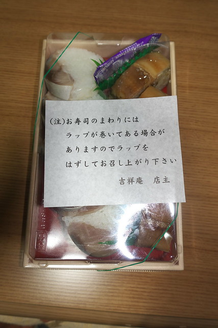 大福岡展_04