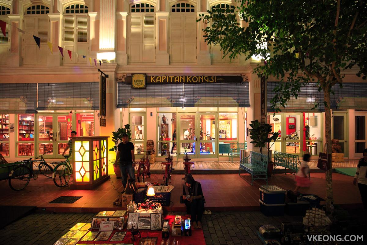 Kapitan Kongsi Hotel Melaka Flea Market Entrance