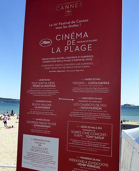 programme ciné de la plage