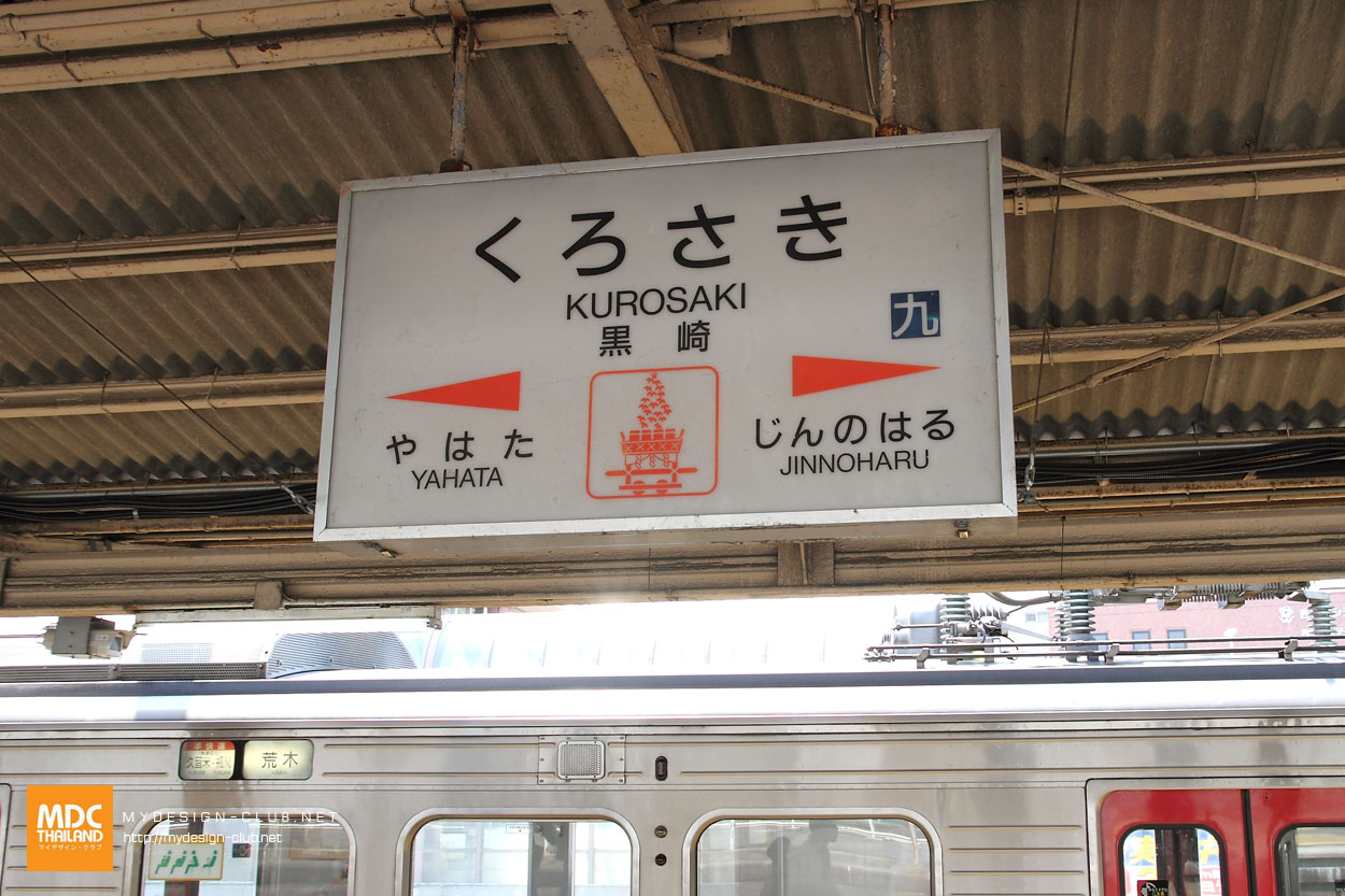 MDC-Japan2017-0060