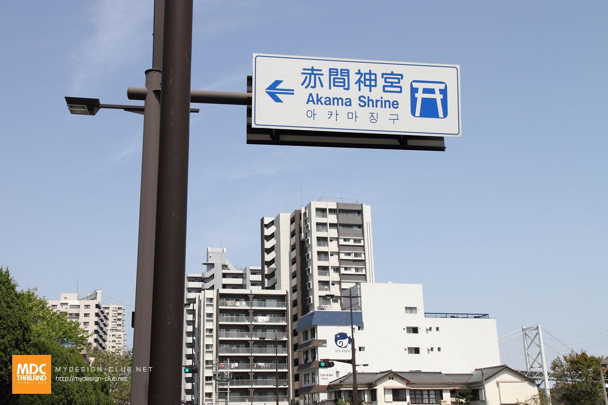 MDC-Japan2017-0113