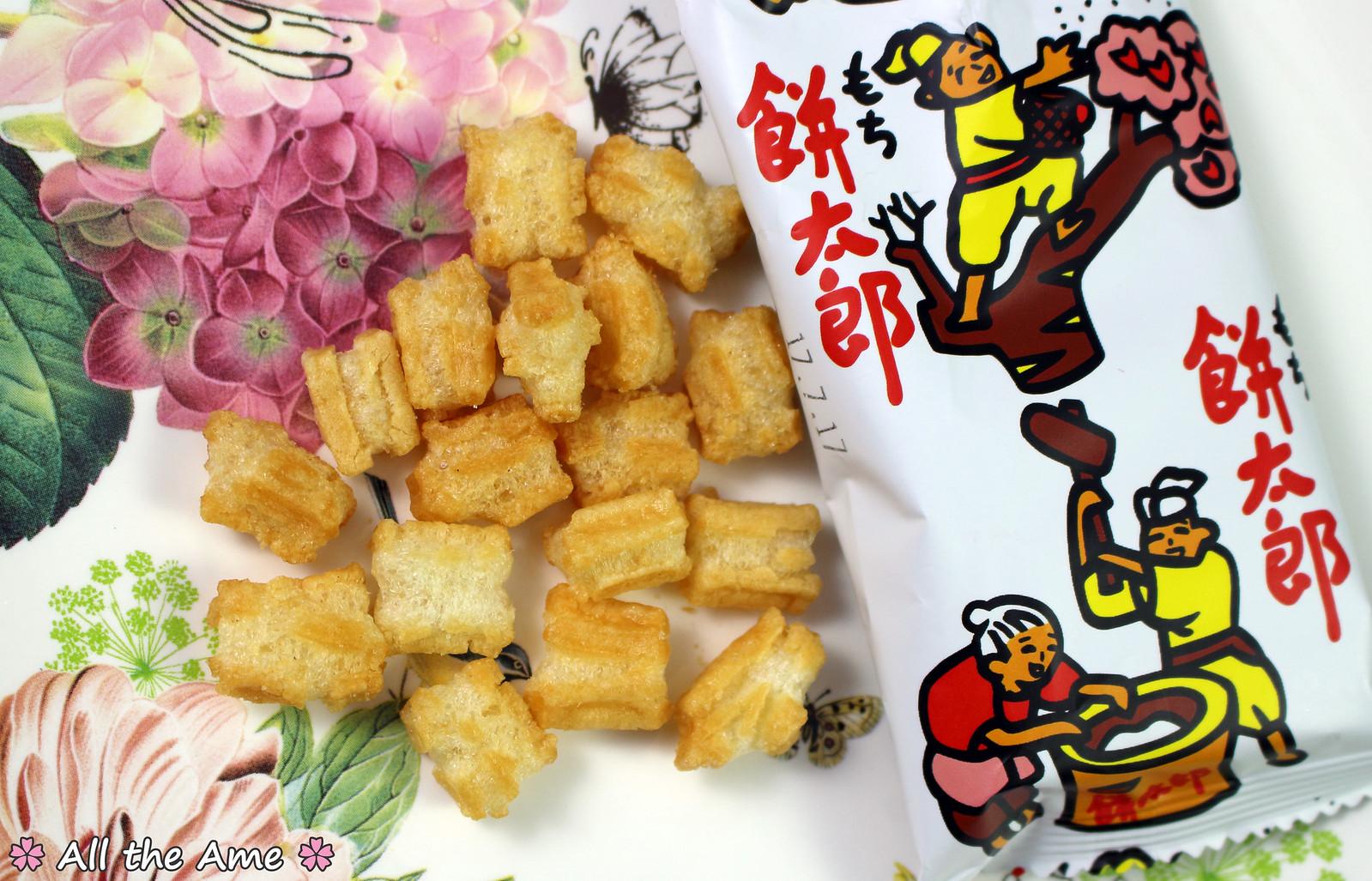 Mochi Taro Rice Cakes