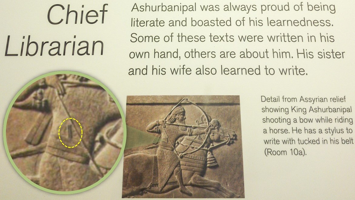 アッシュールバニパル王のスタイラスペン