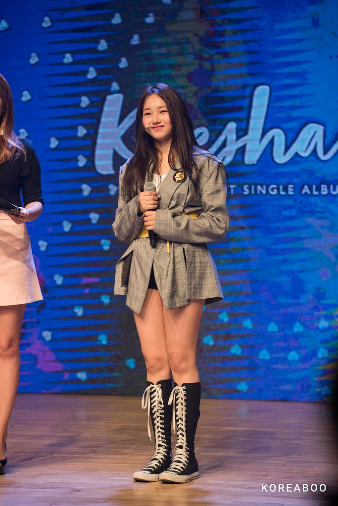 KRIESHA CHU DEBUT SHOWCASE