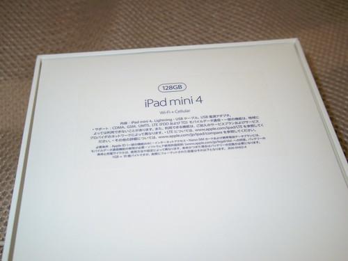 IMGP6586
