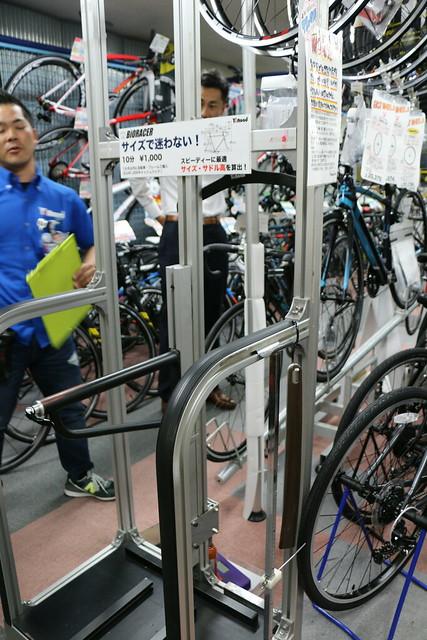 シマノ 自転車 100kmライドに挑戦 shimano ロングライド ロードバイク