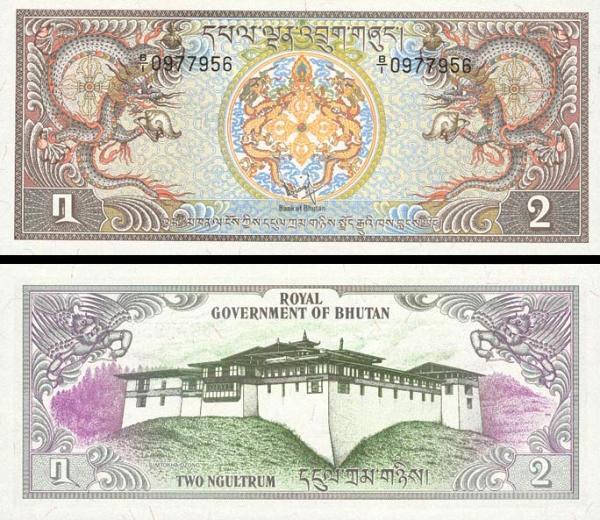 2 Ngultrum Bhután 1981, P6a